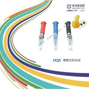 MQK-80手持式折光仪/手持式糖度计/手持式糖量计 上海米青科 市场价格:400元