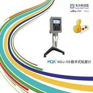 MQK-NDJ-5S数字式粘度计 上海米青科 市场价5200元
