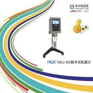 MQK-NDJ-8S数字式粘度计 上海米青科 市场价7400元