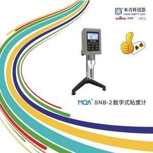 MQK-SNB-2数字式粘度计 上海米青科 市场价8400元