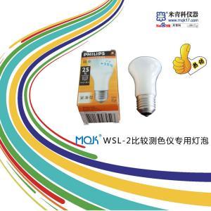 MQK-WSL-2比较测色仪(罗维朋比色计)专用灯泡 上海米青科 市场价30元
