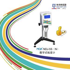 MQK-NDJ-5S(N)型液晶显示粘度计 上海米青科 市场价5400元