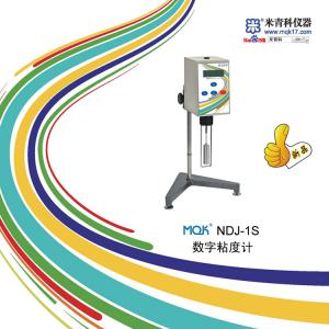 MQK-NDJ-1S型数显式粘度计 上海米青科 市场价3500元