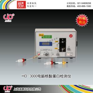 HD-3000型电脑核酸蛋白检测仪 上海嘉鹏科技有限公司 市场价17800元
