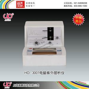 HD-3001型电脑紫外层析仪 上海嘉鹏科技有限公司 市场价28500元