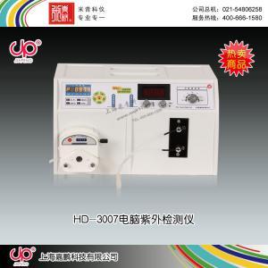 HD-3007型电脑紫外检测仪 上海嘉鹏科技有限公司 市场价23880元