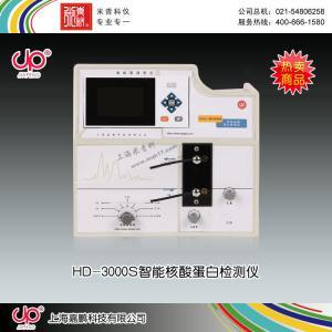 HD-3000S型智能紫外检测仪 上海嘉鹏科技有限公司 市场价22580元
