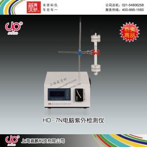 HD-7N型电脑紫外检测仪 上海嘉鹏科技有限公司 市场价23600元