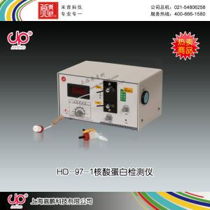 HD-97-1型核酸蛋白检测仪 上海嘉鹏科技有限公司 市场价11750元