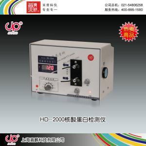 HD-2000型紫外检测仪 上海嘉鹏科技有限公司 市场价12980元