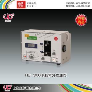 HD-3000N型电脑紫外检测仪 上海嘉鹏科技有限公司 市场价17500元