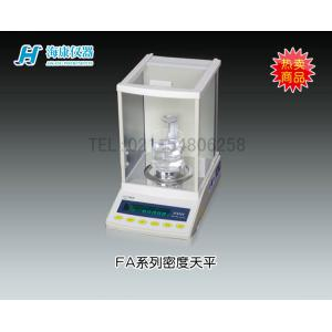 FA135S 电子分析天平 上海海康电子仪器厂 市场价13800元