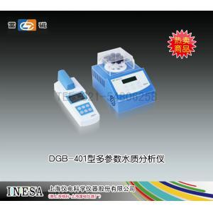 DGB-401型多参数水质分析仪 上海仪电科学仪器股份有限公司 市场价12800元