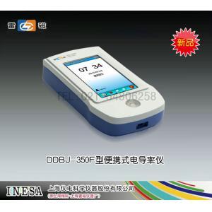 DDBJ-350F型便携式电导率仪(<font color=#fe0000>新品推荐</font>) 上海仪电科学仪器股份有限公司 市场价3500元
