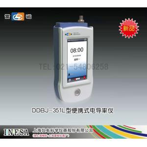 DDBJ-351L型便携式电导率仪(<font color=#fe0000>新品推荐</font>) 上海仪电科学仪器股份有限公司 市场价5200元