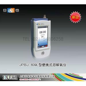 JPBJ-609L型便携式溶解氧测定仪(<font color=#fe0000>新品推荐</font>) 上海仪电科学仪器股份有限公司 市场价5800元