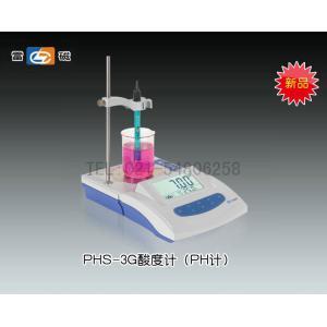PHS-3G型pH计(<font color=#fe0000>火热促销中</font>) 上海仪电科学仪器股份有限公司 市场价3100元