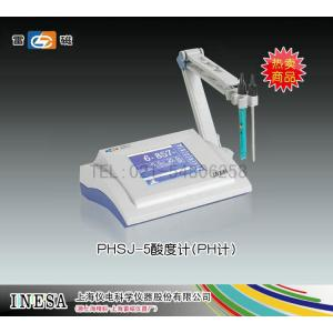 PHSJ-5型实验室PH计 上海仪电科学仪器股份有限公司 市场价6318元