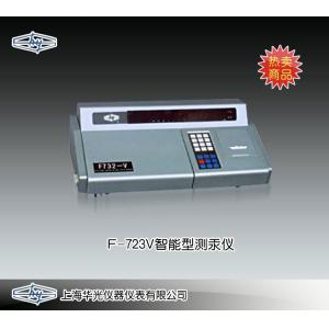 F732-V型智能型测汞仪 上海华光仪器仪表有限公司 市场价10800元