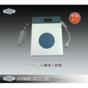 TYJ-2A型菌落计数器  上海华光仪器仪表有限公司 市场价700元