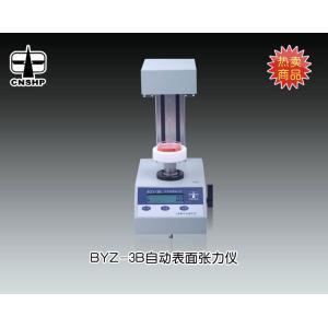 BZY-3B手动表/界面张力仪 上海衡平仪器仪表厂