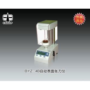 BZY-4B手动表/界面张力仪 上海衡平仪器仪表厂