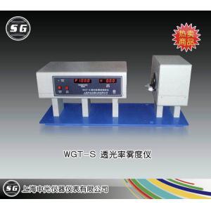 WGT-S透光率雾度测定仪 上海申光仪器仪表有限公司 市场价25000元