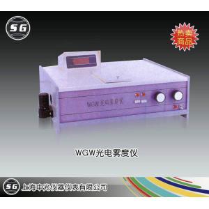 WGW光电雾度仪 上海申光仪器仪表有限公司 市场价6200元