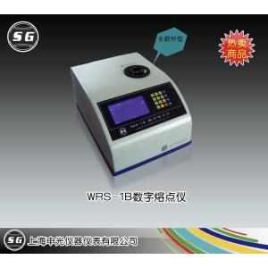 WRS-1B数字熔点仪 上海申光仪器仪表有限公司 市场价12000元