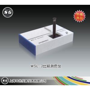 WSL-2罗维朋比色计 上海申光仪器仪表有限公司 市场价4000元