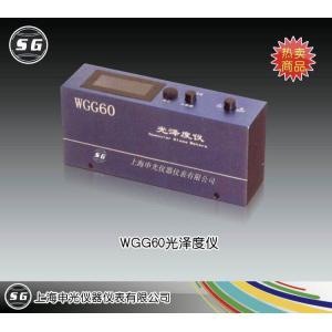 WGG-60光泽度仪 上海申光仪器仪表有限公司 市场价3200元