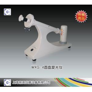 WXG-4圆盘旋光仪 上海易测仪器设备有限公司 市场价2200元