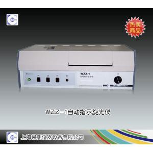 WZZ-1自动指示旋光仪 上海易测仪器设备有限公司 市场价7900元