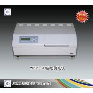 WZZ-2B自动旋光仪 上海易测仪器设备有限公司 市场价11000元