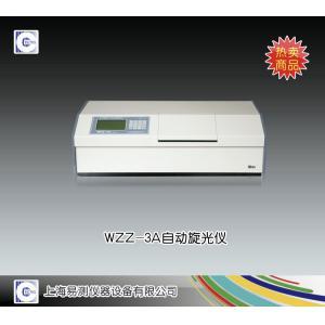 WZZ-3自动旋光仪 上海易测仪器设备有限公司 市场价13000元