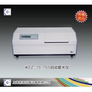 WZZ-1S/1SS自动旋光仪 上海易测仪器设备有限公司 市场价14000元