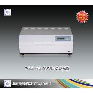 WZZ-2S/2SS自动旋光仪 上海易测仪器设备有限公司 市场价16000元