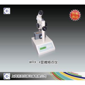 WRX-4显微熔点仪 上海易测仪器设备有限公司 市场价3800元
