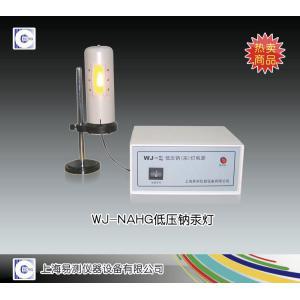 WJ-Na/Hg低压钠汞灯电源 上海易测仪器设备有限公司 市场价680元