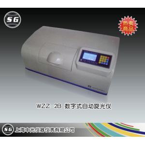 WZZ-2A自动旋光仪 上海申光仪器仪表有限公司 市场价11000元