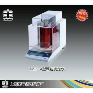 TZC-4型沉降式颗粒测定仪 上海衡平仪器仪表厂