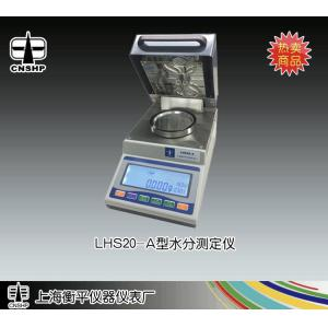 LHS20-A型烘干法水分测定仪 上海衡平仪器仪表厂