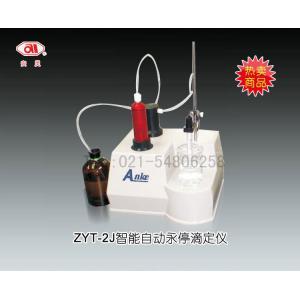 ZYT-2J智能自动永停滴定仪 上海安亭电子仪器厂 市场价26000元