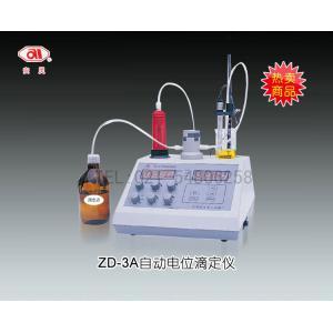 ZD-3A自动电位滴定仪 上海安亭电子仪器厂 市场价11500元