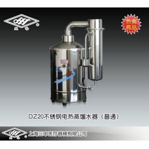 DZ20不锈钢电热蒸馏水器(普通型) 上海三申医疗器械有限公司 市场价:2380元