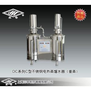 DZ10C不锈钢电热重蒸馏水器 上海三申医疗器械有限公司 市场价:9800元