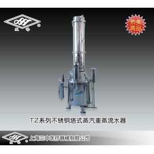 TZ50不锈钢塔式蒸汽重蒸馏水器 上海三申医疗器械有限公司 市场价:11800元