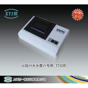 火焰分光光度计专用-打印机 上海忻一精密仪器有限公司 市场价1500元