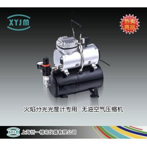 火焰分光光度计专用-无油空气压缩机 上海忻一精密仪器有限公司 市场价1500元