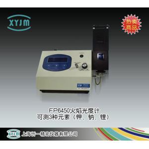FP6450火焰光度计可测钾钠锂三种元素 上海忻一精密仪器有限公司 市场价18000元